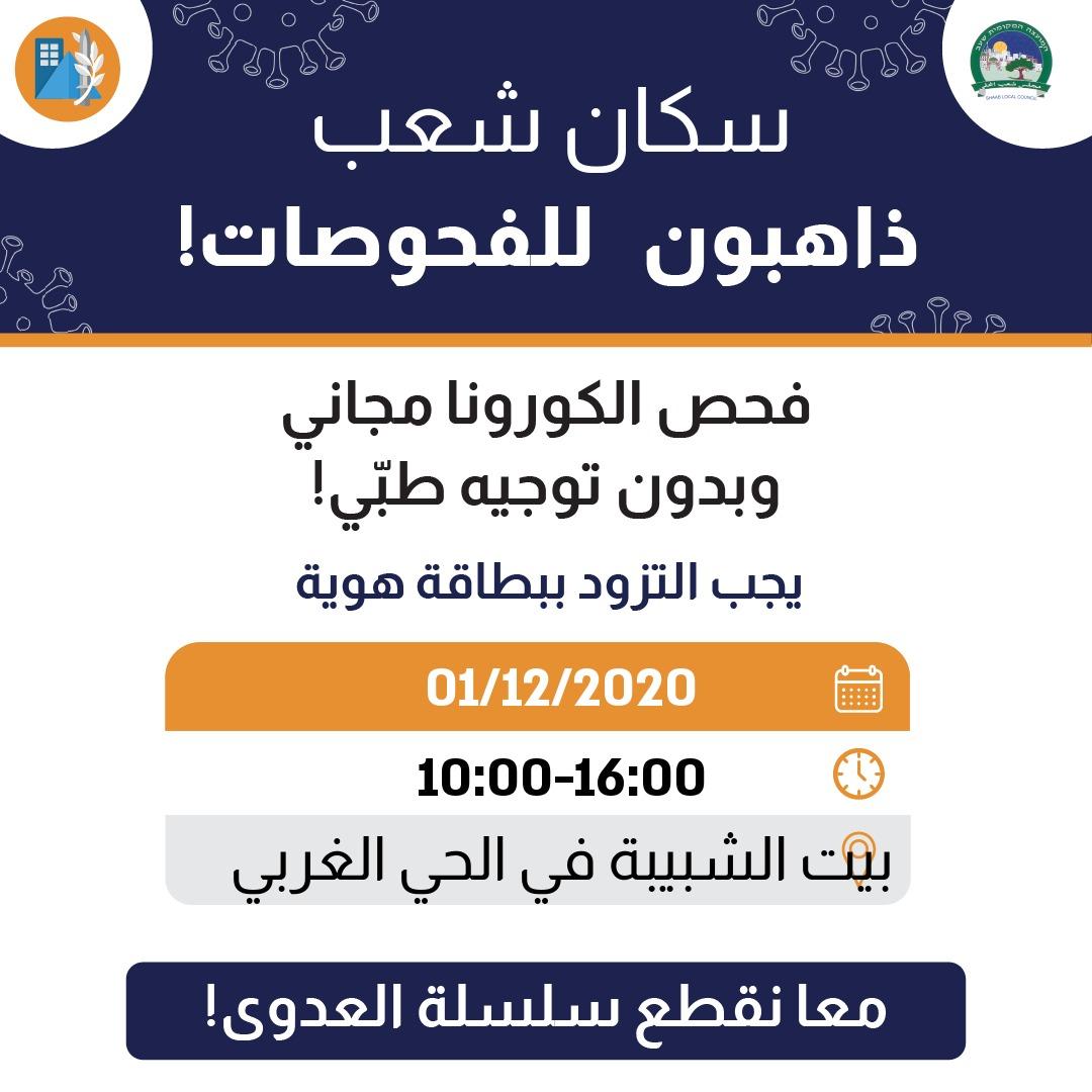 عشان بلدنا ومستقبل أولادنا